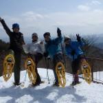 snowshoe-jatougeyama (10)
